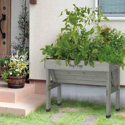 VegTrug wallhugger small