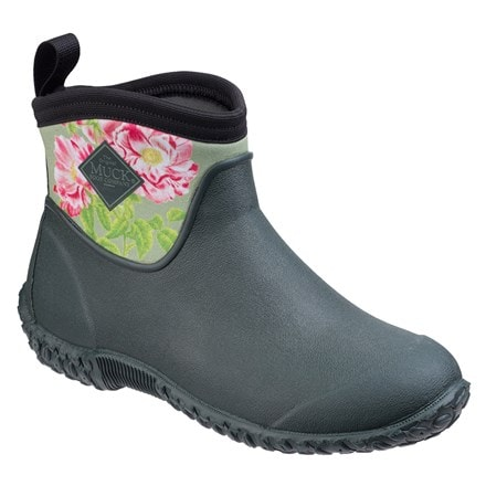 RHS muck boot womens muckster II ankle